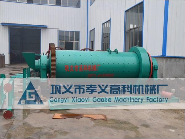 钢渣干法处理设备工艺流程,钢渣干选设备