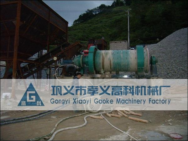云南棒磨机加工铅锌矿现场