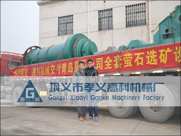 贺:高科机械全套萤石设备发往朝鲜