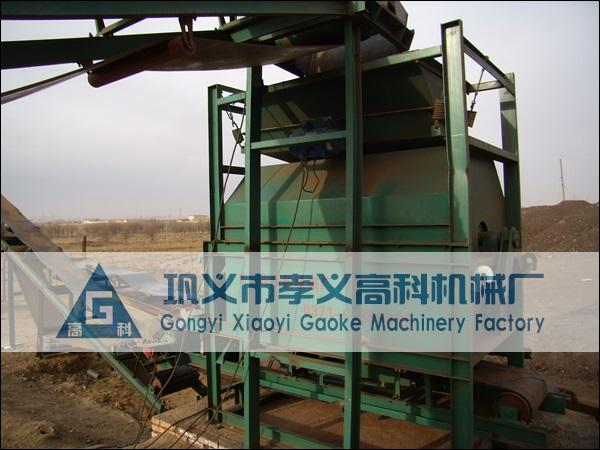 干式磁选机内蒙古镍铁渣使用现场