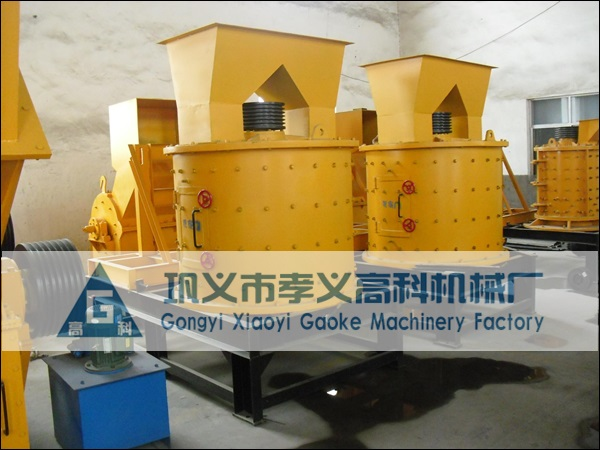 立轴式制砂机_立轴式制砂机现货