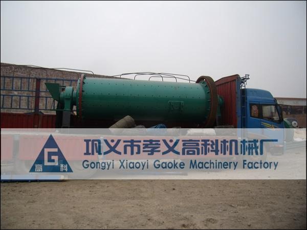 1545球磨机发往四川用于钒铁铁加