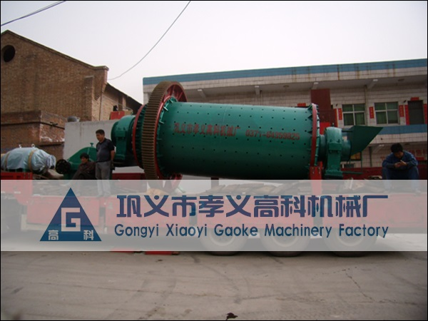 钢渣处理专用球磨机发往广西柳州