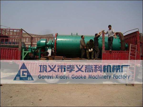 1245球磨机发往江苏徐州用于石灰