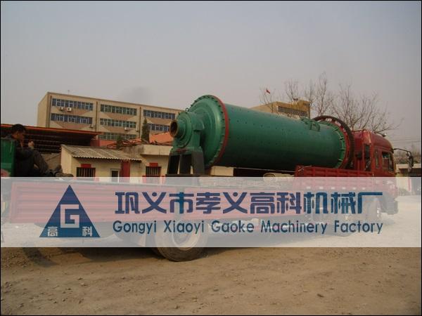 节能球磨机发往江苏常州用于钢渣