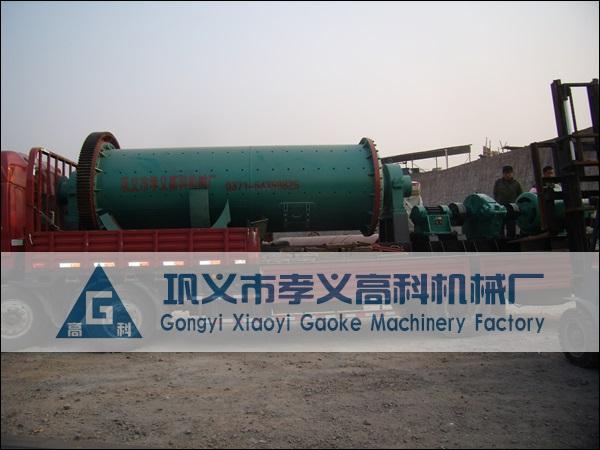 2200×4500球磨机发往洛阳栾川