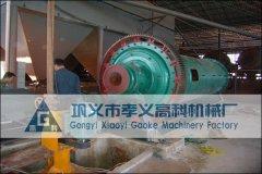 安徽宣城钢渣选铁设备安装调试完成