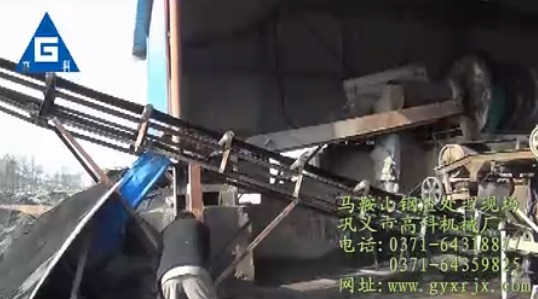 <b>新型钢渣磁选法处理现场</b>