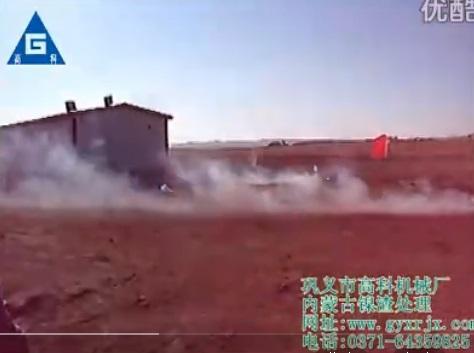 <b>内蒙古日处理3000吨镍铁水渣项目展示</b>