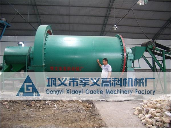 硅石球磨机_硅石磨粉机_硅石磨粉
