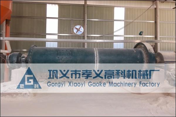 河南义马的硅石粉生产现场