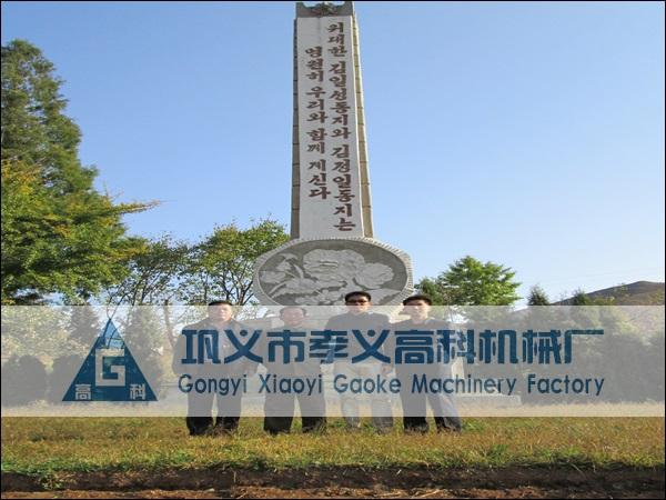 萤石矿选矿设备朝鲜安装现场
