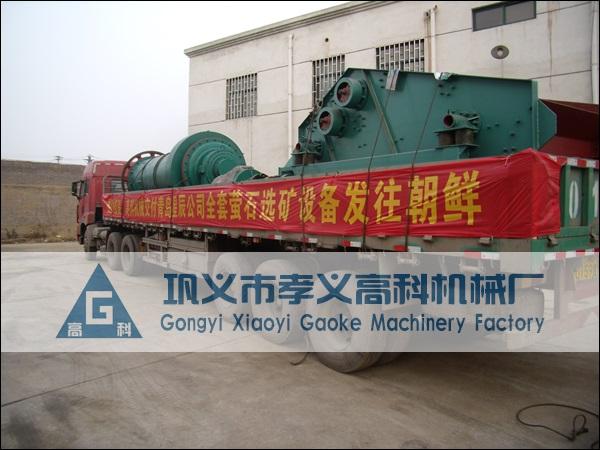 全套萤石选矿设备发往朝鲜